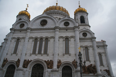 Day 8b - Cathedral of Christ the Saviour