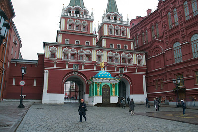 Day 9b - Red Square